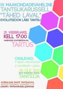 tantsukaruss16
